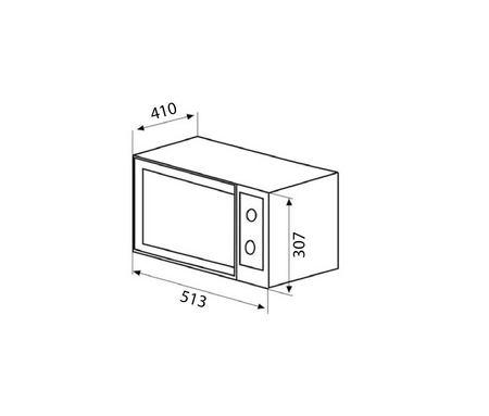 Desenho técnico Forno micro-ondas de linha livre - GMF255IX - Glem Gas