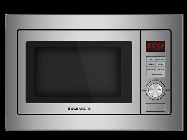 嵌入式微波烤箱